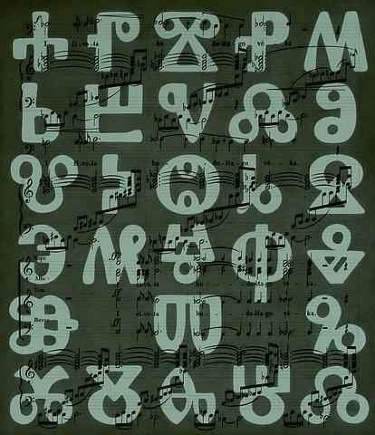 Rune Mields: Glagolitic Script/Mass (Leoš Janáček in memoriam) 2003 pintura oli/acrílic