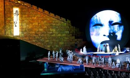 Bregenzer Festspiele 2015: Turandot